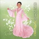 【送料無料】美空ひばりゴールデンベスト/美空ひばり[CD]【返品種別A】