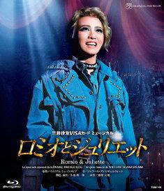 【送料無料】『ロミオとジュリエット』('21年星組)【Blu-ray】/宝塚歌劇団星組[Blu-ray]【返品種別A】