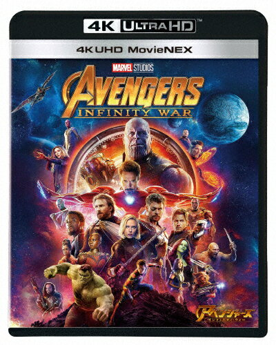 【送料無料】アベンジャーズ/インフィニティ・ウォー 4K UHD MovieNEX/ロバート・ダウニーJr.[Blu-ray]【返品種別A】