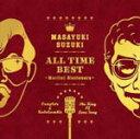【送料無料】ALL TIME BEST 〜Martini Dictionary〜/鈴木雅之[CD]通常盤【返品種別A】