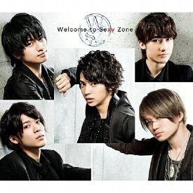 【送料無料】[枚数限定][限定盤]Welcome to Sexy Zone(初回生産限定デラックス盤)/Sexy Zone[CD+DVD]【返品種別A】