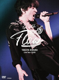 【送料無料】[枚数限定][限定版]TAKUYA KIMURA Live Tour 2020 Go with the Flow【DVD/初回限定盤】◆/木村拓哉[DVD]【返品種別A】