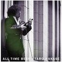 【送料無料】ALL TIME BEST(豪華盤)/葉加瀬太郎[CD]【返品種別A】