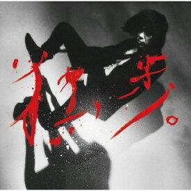 【送料無料】[枚数限定][限定盤]宮本、独歩。(初回限定612バースデーライブatリキッドルーム盤)/宮本浩次[CD+DVD]【返品種別A】