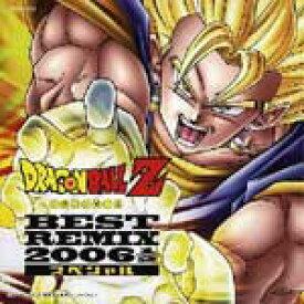 ドラゴンボールZ BEST REMIX 2006 1/2 スペシャル/TVサントラ[CD]【返品種別A】