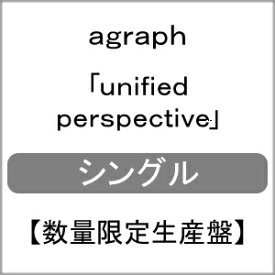 [枚数限定][限定]unified perspective/agraph[ETC]【返品種別A】