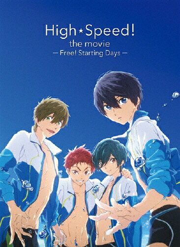 【送料無料】[枚数限定][限定版]映画 ハイ☆スピード!—Free! Starting Days—(初回限定版)【Blu-ray】/アニメーション[Blu-ray]【返品種別A】