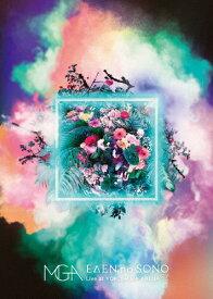 【送料無料】[限定版]EDEN no SONO Live at YOKOHAMA ARENA 2019.12.08(初回限定盤)【DVD】/Mrs.GREEN APPLE[DVD]【返品種別A】