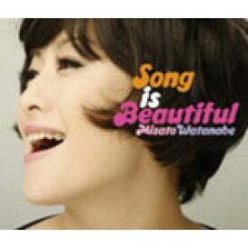 【送料無料】Song is Beautiful/渡辺美里[CD]通常盤【返品種別A】