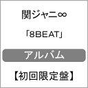 【送料無料】[枚数限定][限定盤]8BEAT(初回限定-Road to Re:LIVE-盤)/関ジャニ∞[CD+DVD]【返品種別A】