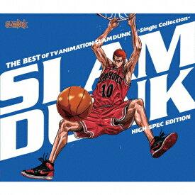THE BEST OF TV ANIMATION SLAM DUNK〜Single Collection〜HIGH SPEC EDITION/TVサントラ[Blu-specCD+Blu-ray]【返品種別A】