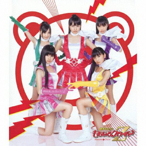 Z伝説 〜終わりなき革命〜/ももいろクローバーZ[CD]【返品種別A】