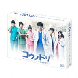 【送料無料】コウノドリ SEASON2 Blu-ray BOX/綾野剛[Blu-ray]【返品種別A】