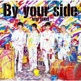 By your side/九星隊[CD]通常盤【返品種別A】