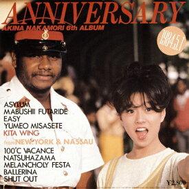 【送料無料】[枚数限定][限定]ANNIVERSARY FROM NEW YORK AND NASSAU AKINA NAKAMORI 6TH ALBUM【初回生産限定/LP・アナログ盤】/中森明菜[ETC]【返品種別A】