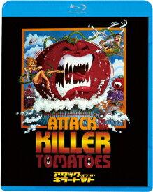 【送料無料】アタック・オブ・ザ・キラートマト/デヴィッド・ミラー[Blu-ray]【返品種別A】