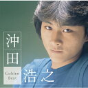 ゴールデン☆ベスト 沖田浩之/沖田浩之[CD]【返品種別A】