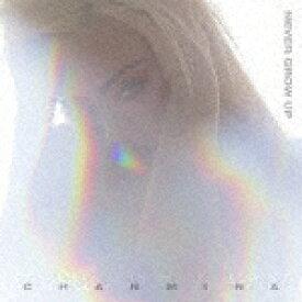 【送料無料】[枚数限定][限定盤]Never Grow Up(初回生産限定盤)/ちゃんみな[CD+DVD]【返品種別A】
