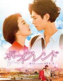 【送料無料】[枚数限定]ボーイフレンド Blu-ray SET1【特典DVD付】/パク・ボゴム[Blu-ray]【返品種別A】