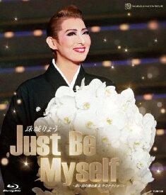 【送料無料】珠城りょう 退団記念ブルーレイ「Just Be Myself」—思い出の舞台集&サヨナラショー—/珠城りょう[Blu-ray]【返品種別A】