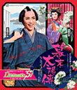 """【送料無料】『幕末太陽傳』『Dramatic""""S""""!』/宝塚歌劇団雪組[Blu-ray]【返品種別A】"""