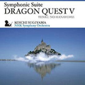 交響組曲「ドラゴンクエストV」天空の花嫁/すぎやまこういち,NHK交響楽団[CD]【返品種別A】