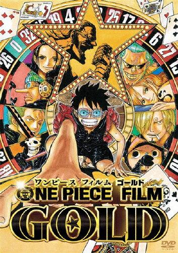 【送料無料】ONE PIECE FILM GOLD DVD スタンダード・エディション/アニメーション[DVD]【返品種別A】