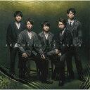 [枚数限定][限定盤]Doors 〜勇気の軌跡〜(初回限定盤1)/嵐[CD+DVD]【返品種別A】