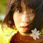 Flower(Act 1)/前田敦子[CD+DVD]【返品種別A】