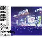 【送料無料】[限定版]5th YEAR BIRTHDAY LIVE 2017.2.20-22 SAITAMA SUPER ARENA【4Blu-ray 完全生産限定盤】/乃木坂46[Blu-ray]【返品種別A】