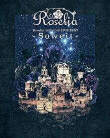 【送料無料】Roselia 2017-2018 LIVE BEST-Soweit-/Roselia[Blu-ray]【返品種別A】