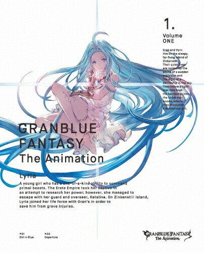 【送料無料】[限定版]GRANBLUE FANTASY The Animation 1(完全生産限定版)/アニメーション[DVD]【返品種別A】