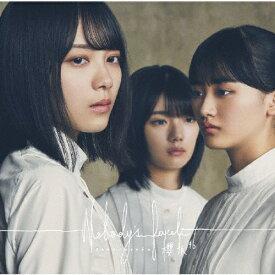 Nobody's fault【TYPE-A】/櫻坂46[CD+Blu-ray]【返品種別A】