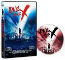 【送料無料】WE ARE X DVD スタンダード・エディション/X JAPAN[DVD]【返品種別A】