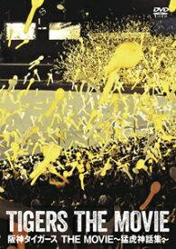 【送料無料】阪神タイガース THE MOVIE〜猛虎神話集〜/ドキュメンタリー映画[DVD]【返品種別A】