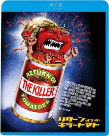【送料無料】リターン・オブ・ザ・キラートマト/アンソニー・スターク[Blu-ray]【返品種別A】