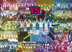 【送料無料】十五祭【DVD通常盤】/関ジャニ∞[DVD]【返品種別A】