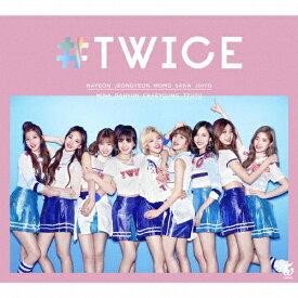 【送料無料】[枚数限定][限定盤]#TWICE(初回限定盤A)/TWICE[CD]【返品種別A】