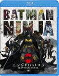 【送料無料】ニンジャバットマン ブルーレイ&DVDセット/アニメーション[Blu-ray]【返品種別A】