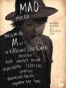【送料無料】[枚数限定][限定版]Maison de M vol.1 in Billboard Live TOKYO(初回生産限定盤)/マオ from SID[...