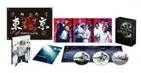 【送料無料】[限定版][先着特典付]東京リベンジャーズ スペシャルリミテッド・エディションBlu-ray&DVDセット(初回生産限定)/北村匠海[Blu-ray]【返品種別A】