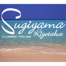 【送料無料】25 SUMMERS〜1983-2008/杉山清貴[CD]【返品種別A】