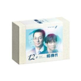 【送料無料】相棒 season 12 ブルーレイBOX/水谷豊[Blu-ray]【返品種別A】