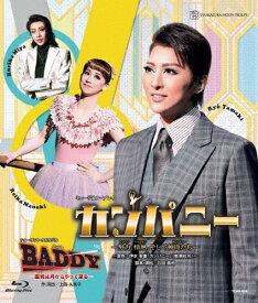 【送料無料】『カンパニー —努力、情熱、そして仲間たち—』『BADDY—悪党は月からやって来る—』【Blu-ray】/宝塚歌劇団月組[Blu-ray]【返品種別A】