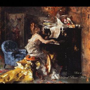 ベスト・オブ・ベスト/クラシック・ピアノ/オムニバス(クラシック)[CD]【返品種別A】