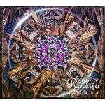 【送料無料】[限定盤]Anfang【Blu-ray付生産限定盤】/Roselia[CD+Blu-ray]【返品種別A】