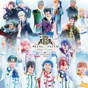 【送料無料】舞台「KING OF PRISM -Shiny Rose Stars-」Prism Song Album/演劇・ミュージカル[CD]【返品種別A】