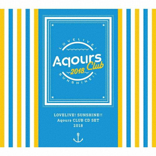 【送料無料】[期間限定][限定盤][先着特典付]ラブライブ!サンシャイン!!Aqours CLUB CD SET 2018/Aqours[CD]【返品種別A】