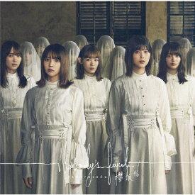 Nobody's fault【TYPE-B】/櫻坂46[CD+Blu-ray]【返品種別A】