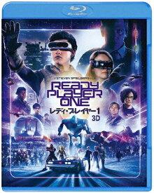 【送料無料】【初回仕様】レディ・プレイヤー1 3D&2Dブルーレイセット(2枚組/ブックレット付)/タイ・シェリダン[Blu-ray]【返品種別A】